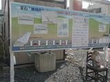 釜石市地域再生プラン自由に描きこむボード